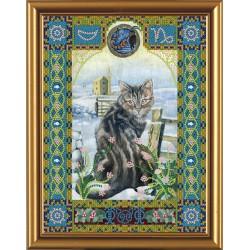 Nova Sloboda  kit Cat from the constellation of  Capricorn  Nova Sloboda  HK 4095 | Broderie du monde