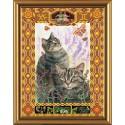 Nova Sloboda  kit Cat from the constellation of  Gemini  Nova Sloboda  HK 4088 | Broderie du monde