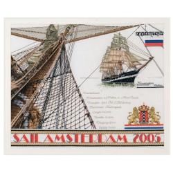 Kit point de croix compté  Sail 2005  440  Thea Gouverneur