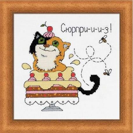 Riolis  kit Cat Surprise   Riolis  1330   Broderie du monde