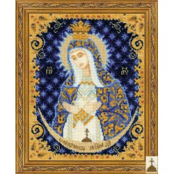 Riolis  kit Our Lady of the Gate of Dawn | Riolis  1299 | Broderie du monde