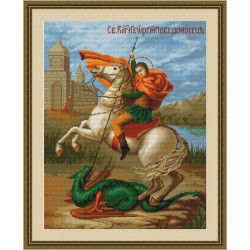 Luca-S  St Georges  terrassant  le  Dragon  B448  kit  broderie  point  de  croix  compté